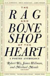 Link to an enlarged image of The Rag and Bone Shop of the Heart : Poems for Men (Reprint)
