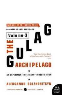 Link to an enlarged image of The Gulag Archipelago, 1918-1956 (Perennial Classics) <3> (Reissue)