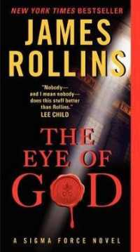 Link to an enlarged image of The Eye of God (Sigma Force) (Reprint)