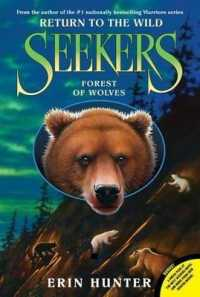 Link to an enlarged image of Forest of Wolves (Seekers) (Reprint)