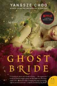 Link to an enlarged image of The Ghost Bride (Reprint)