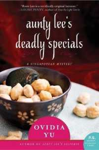 Link to an enlarged image of Aunty Lee's Deadly Specials (Original)