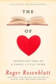 The Book of Love : Improvisations on a C... by Rosenblatt, Roger