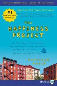The Happiness Project Or Why I Spent A Year Trying To Sing In The Morning Clean My Closets Fight Right Read Aristotle And Generally Have More Fun