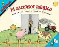Link to an enlarged image of El ascensor mgico / Elevator Magic (Mathstart, Nivel 2)