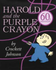 Link to an enlarged image of Harold and the Purple Crayon