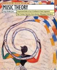 Link to an enlarged image of Music Theory (Harpercollins College Outline Series) (Reprint)