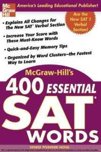 Link to an enlarged image of McGraw-Hill's 400 Essential Sat Words