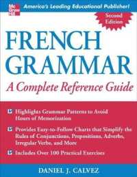 Link to an enlarged image of French Grammar : A Complete Reference Guide (2nd)