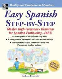 Books Kinokuniya: Easy Spanish Step-by-Step : Master High