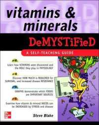 Link to an enlarged image of Vitamins and Minerals Demystified (Demystified)