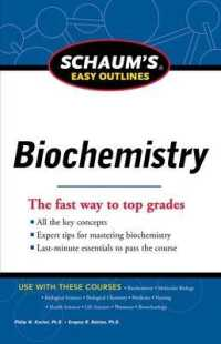 Link to an enlarged image of Schaum's Easy Outlines: Biochemistry (Schaum's Easy Outlines) (Study Guide)