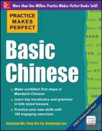Link to an enlarged image of Practice Makes Perfect Basic Chinese (Practice Makes Perfect) (CSM Bilingual)