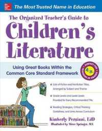 Link to an enlarged image of The Organized Teacher's Guide to Children's Literature (Teachers Guide)