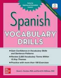 Link to an enlarged image of Spanish Vocabulary Drills (CSM Bilingual)