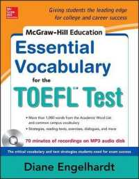 Link to an enlarged image of McGraw-Hill Education Essential Vocabulary for the TOEFL Test (Paperback + MP3)