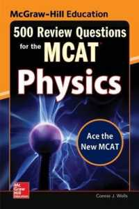 Study Guides > MCAT store at Books Kinokuniya Webstore