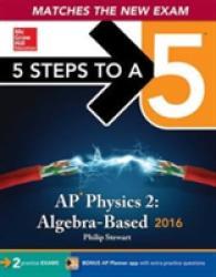 Books Kinokuniya: 5 Steps to a 5 AP Physics 2 2016 : Algebra
