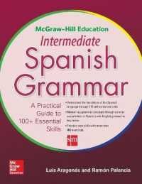 Link to an enlarged image of Mcgraw Hill Education Intermediate Spanish Grammar