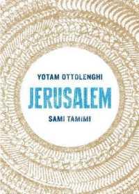 Link to an enlarged image of Jerusalem