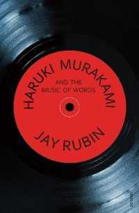 Link to an enlarged image of Haruki Murakami and the Music of Words