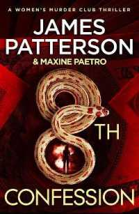 Link to an enlarged image of 8th Confession: A brutal killer is stalking the rich and famous (Women's Murder Club 8) (Women's Murder Club)