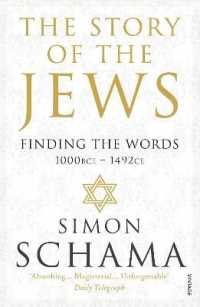Link to an enlarged image of The Story of the Jews: Finding the Words (1000 BCE - 1492)