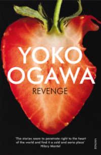 Link to an enlarged image of Revenge