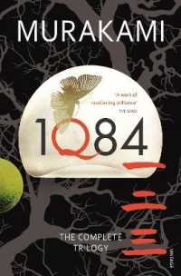Link to an enlarged image of 1Q84: Books 1, 2 and 3 -- Paperback