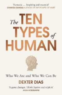 The Ten Types of Human 9780099592549