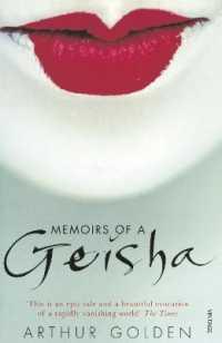 Memoirs of a Geisha 9780099771517