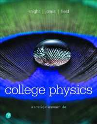Books Kinokuniya: College Physics Modified Mastering Physics with