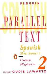 Link to an enlarged image of Spanish Short Stories/Cuentos Hispanicos <2>