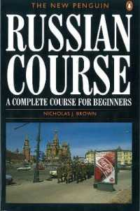 Link to an enlarged image of The New Penguin Russian Course