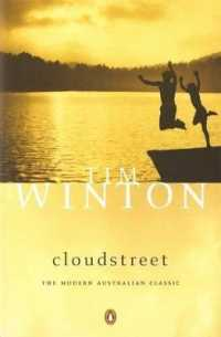 Link to an enlarged image of Cloudstreet
