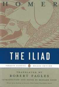 Link to an enlarged image of The Iliad (Reissue)
