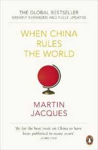 Link to an enlarged image of When China Rules The World: The Rise of the Middle Kingdom and the End of the Western World [Greatly updated and expanded] (2ND)