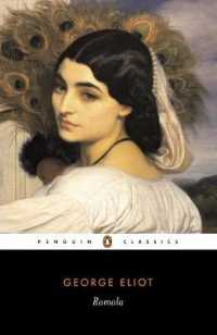 Link to an enlarged image of Romola (Penguin Classics) (Reprint)