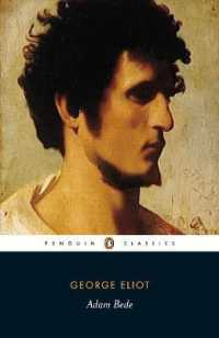 Link to an enlarged image of Adam Bede (Penguin Classics)