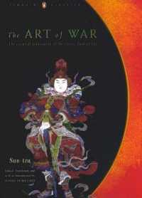 Link to an enlarged image of The Art of War (Reprint)