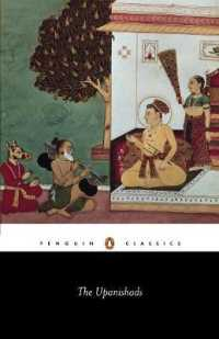 Link to an enlarged image of Upanishads (Reissue)