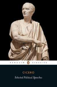 Link to an enlarged image of Selected Political Speeches of Cicero on the Command of Cnaeus Pompeius against Lucius Sergius Catilina (Penguin Classics) (Reprint)