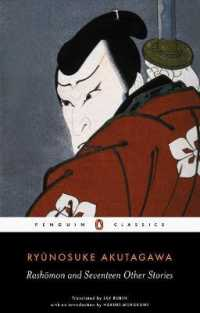 Link to an enlarged image of Rashomon and Seventeen Other Stories (Penguin Classics) (Translation)