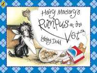 Link to an enlarged image of Hairy Maclary's Rumpus at the Vet (Hairy Maclary and Friends) -- Paperback / softback