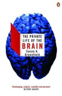 Link to an enlarged image of Private Life of the Brain -- Paperback / softback