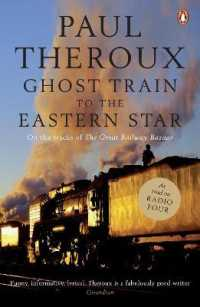 Link to an enlarged image of Ghost Train to the Eastern Star: On the tracks of 'The Great Railway Bazaar'