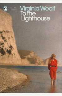 Link to an enlarged image of To the Lighthouse (Penguin Modern Classics) -- Paperback / softback