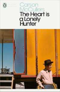 Link to an enlarged image of The Heart is a Lonely Hunter (Penguin Modern Classics)