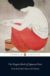 Link to an enlarged image of The Penguin Book of Japanese Verse