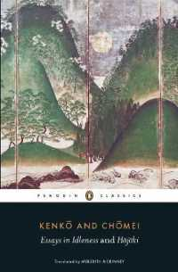 yoshida kenko essays in idleness full text Yoshida kenkō (japanese: 吉田兼好 1283 - 1350) was a japanese author and buddhist monk his most famous work is tsurezure-gusa (essays in idleness), one of the most studied works of medieval japanese literature.